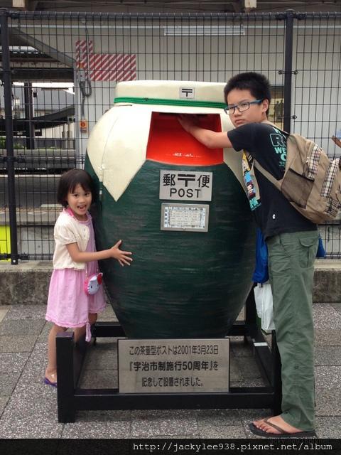 Japan-225.jpg