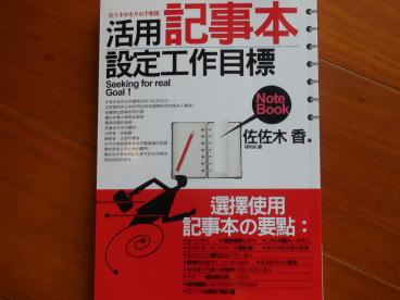 DSC01154.bmp