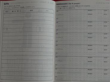 DSC01143.bmp