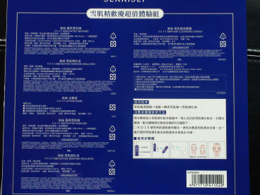 DSC01158.bmp
