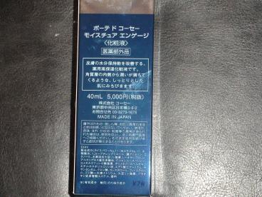 DSC01163.bmp