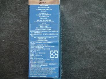 DSC01167.bmp