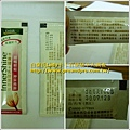白蘭氏 木寡糖+乳酸菌 小包裝背後有祥細的說明.jpg