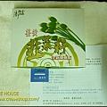 一盒薑黃韭菜籽跟詳細介紹文宣.jpg
