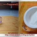 澳洲原裝進口~~Topcare純天然婦女淨護保養乳霜.jpg
