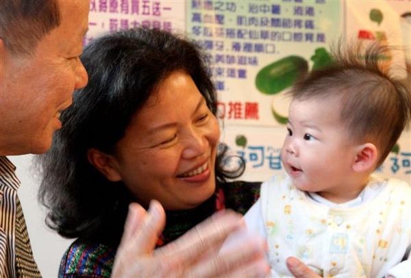 Baby & GranPaMa 3.jpg