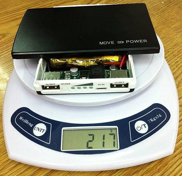 黑心鋰聚合物電池