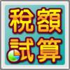 36_icon