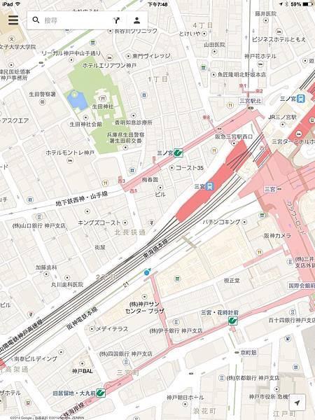 神戶便宜藥妝店2