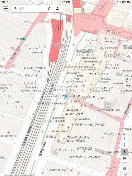 神戶便宜藥妝店1