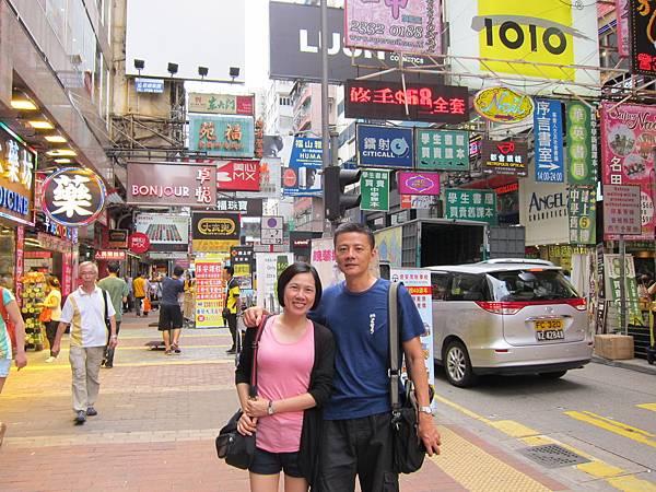 香港麗星郵輪