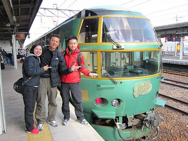 九州搭火車