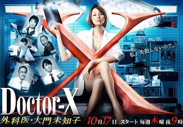 DoctorX2_zpsa6f008da.jpg