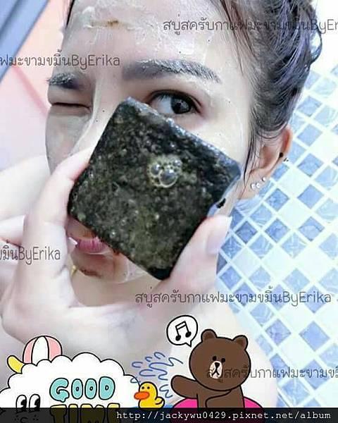 艾迪卡天然手工肥皂