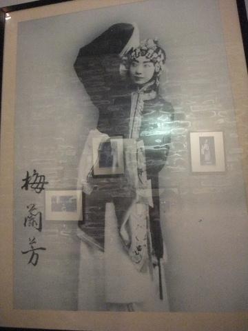 09-梅蘭芳訪日時日本人畫的畫.jpg