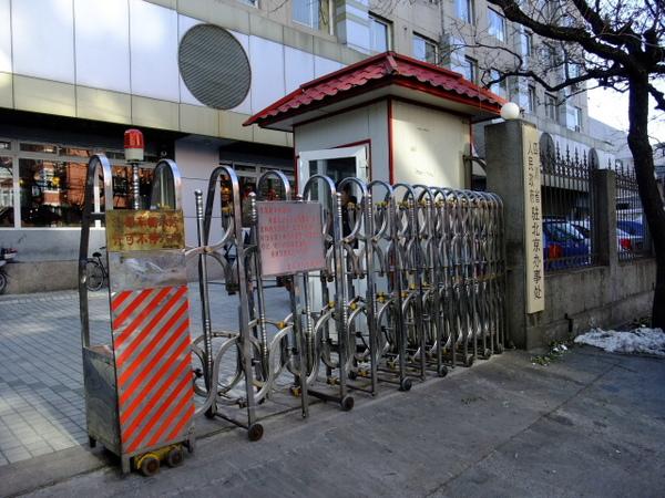 01-四川省駐北京辦事處.jpg