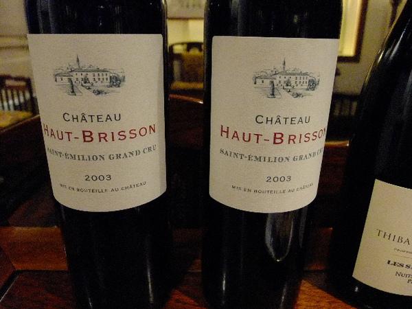 紅酒(HAUT-BRISSON).jpg
