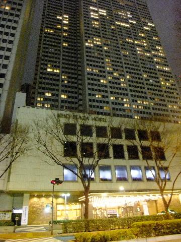 01-38-京王廣場飯店(後門).jpg