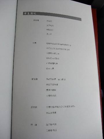 01-10-飲料單.jpg
