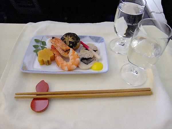 01-13-日式前菜.JPG
