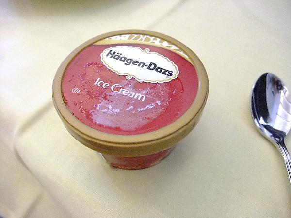 01-14-小冰淇淋.JPG