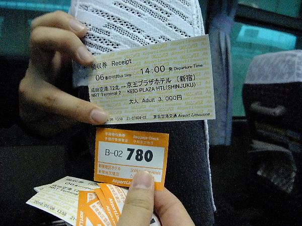 01-15-趕上2點的利木津巴士.JPG