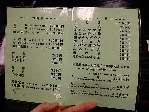 02-21-大黑家 01.JPG