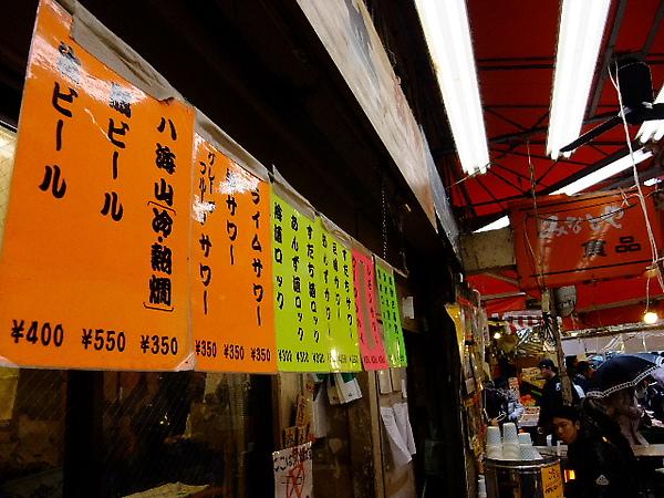 02-23-阿美橫內的海鮮丼(普普)02.JPG