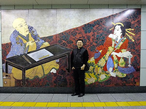 03-02-築地車站內 01.JPG