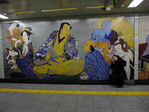 03-02-築地車站內 02.JPG