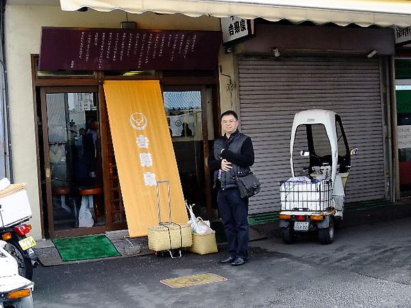 03-04-硬是要在吉野家拍張照.JPG