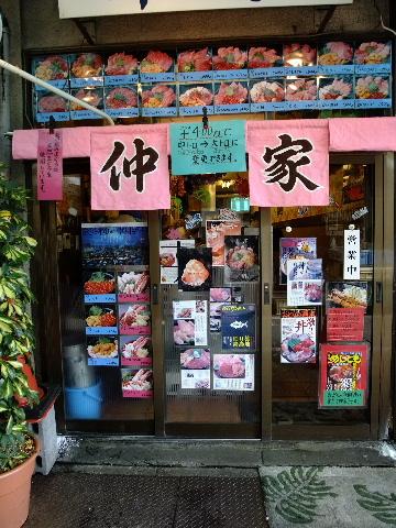 03-05-市場內的店家 01.jpg