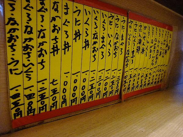 03-05-市場內的店家 04.JPG