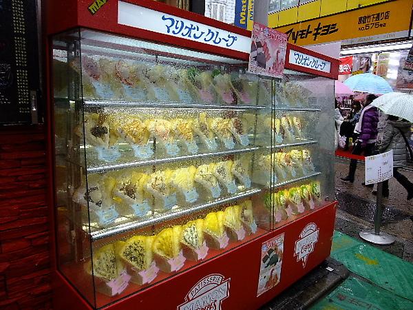 04-09-來此必吃的可麗餅.JPG