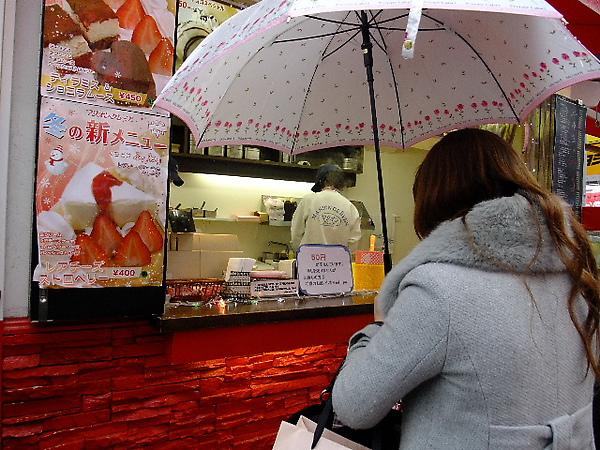04-10-想吃先買單.JPG