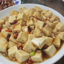 15-麻婆豆腐.jpg