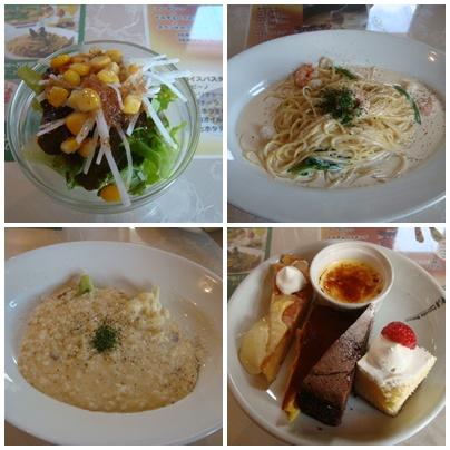 義大利餐廳_3.jpg