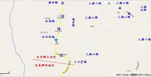 553-上安村.bmp