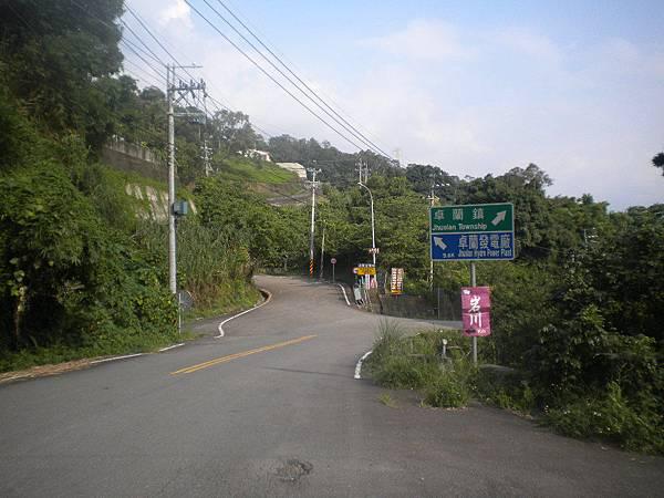 DSCN6481.JPG