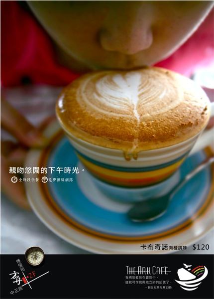 方舟形象廣告-卡布.jpg
