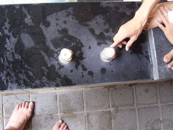 浴池-水開關