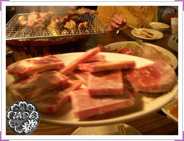 什麼肉.jpg