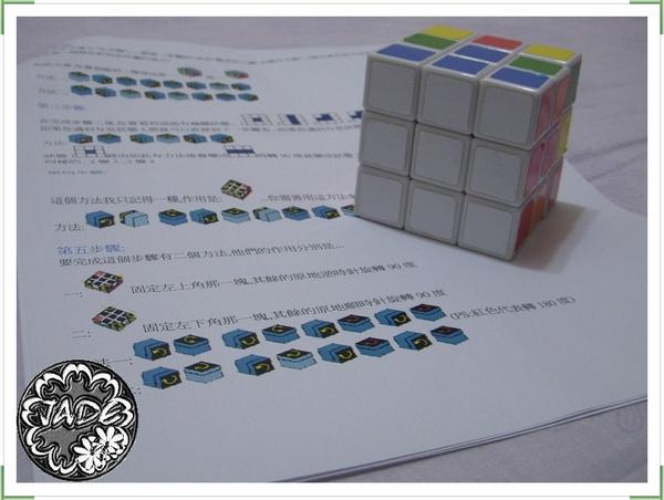 魔術方塊.jpg