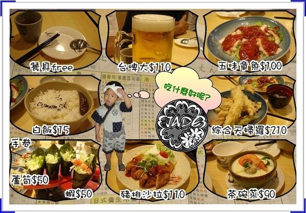 美觀園菜色part1.jpg