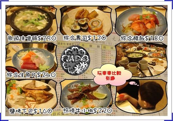 美觀園菜色part2.jpg