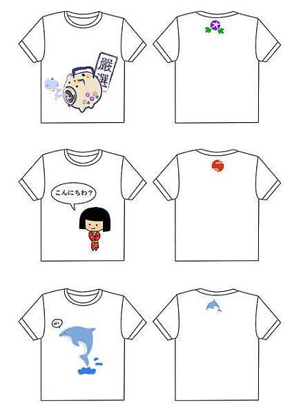 T恤圖案設計.jpg