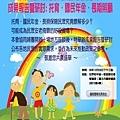 成果報告暨研討-托育國民年金長期照顧海報.jpg