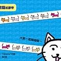 符號貓pr