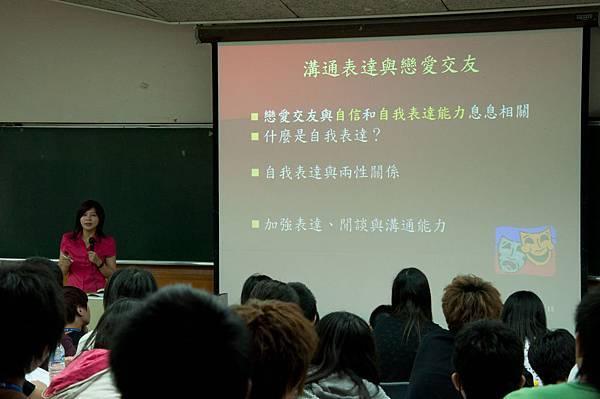 中原大學講座2.jpg
