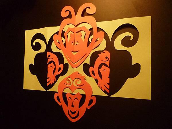 琁芝剪紙-猴-65